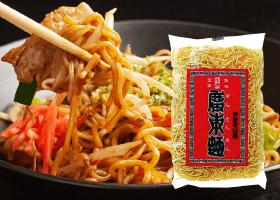 広東麺 やきそば 200g
