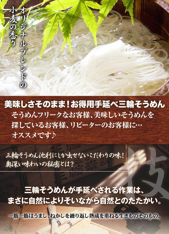 オリジナルブレンドの小麦の香り