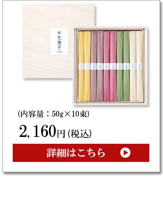 色撫子 10束