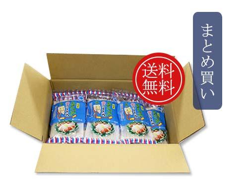 翁 国産春雨150g×30袋
