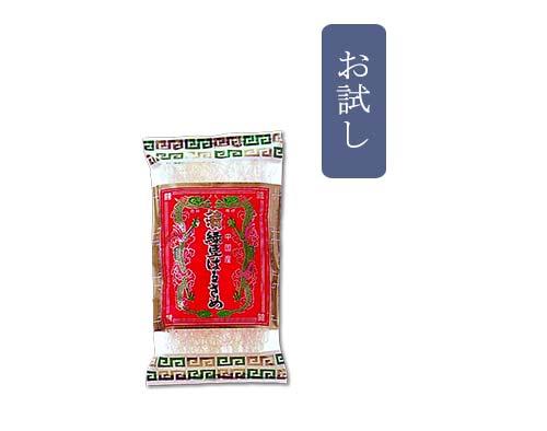 翁 緑豆春雨50g