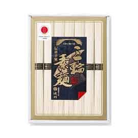 三輪素麺 小箱 7束