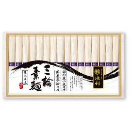 国内産小麦使用 三輪素麺