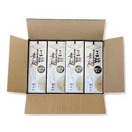 国産小麦使用三輪素麺200g×20箱