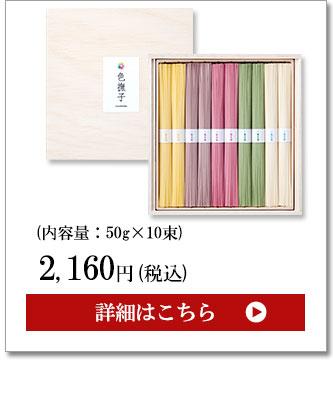色撫子10束