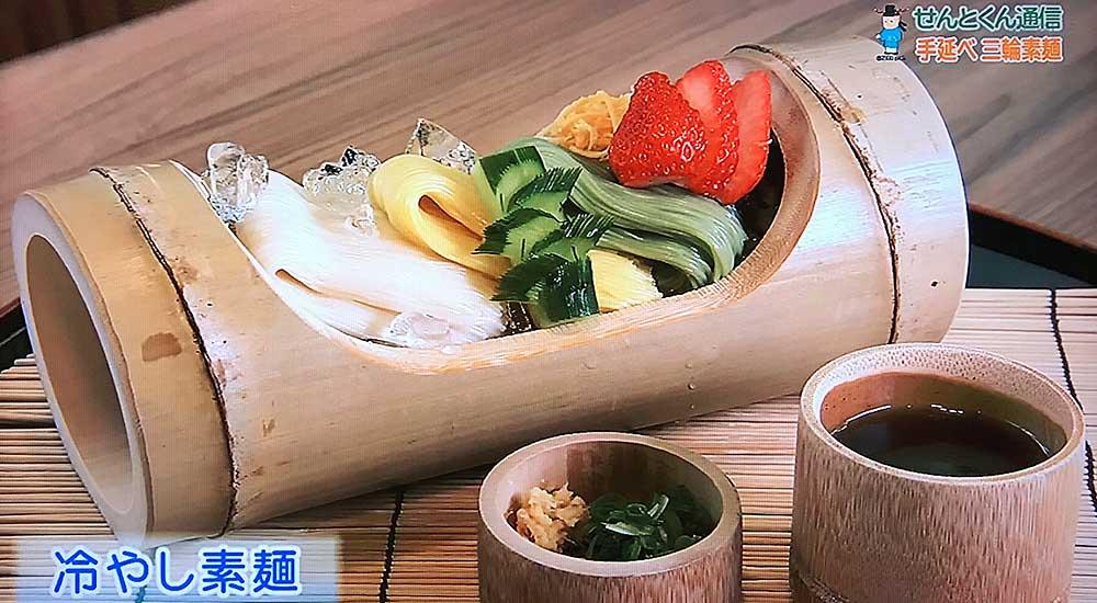 千寿亭 冷やし素麺